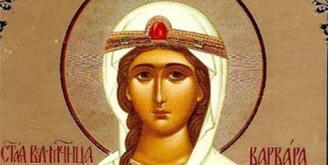 Житие святой великомученицы Варвары.