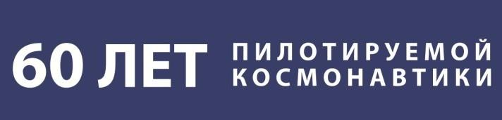 АВТОГРАФ ЮРИЯ ГАГАРИНА.