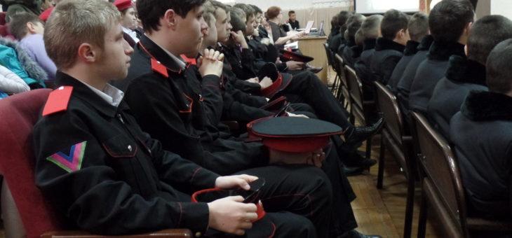 75 летие освобождения Тимашевского района от немецко-фашистских захватчиков