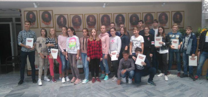 Новороссийцы в музее семьи Степановых